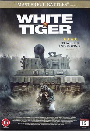 Tiger Film